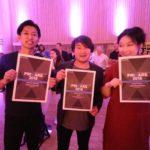 アルスエレクトロニカ初出展レポート④:FISでディープなディスカッション&授賞式