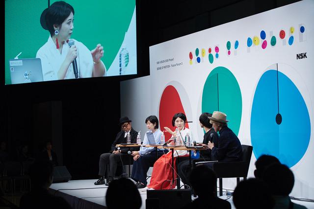 アーティストと企業の協業の模索「NSK Future Forum 3」登壇しました